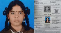 neet-exam-student-suddenly-died