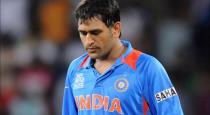 dhoni-files-a-worst-record-in-1st-t20