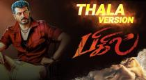 Bigil thala version trailer