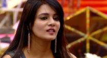Meera mithun tweet and tag to udhayanithi stalin