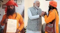 Modi meet riksha driver