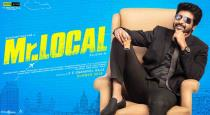 Mr-local-movie-5-days-collection-details