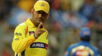 ms-dhoni-talk-about-last-match