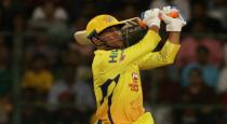 ms-dhoni-sixer-video