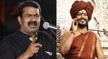 nithyanada-answered-to-seeman