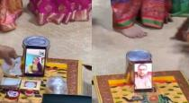online-engagement-video