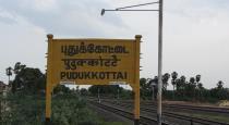 pudukkottai girl first place in neet exam