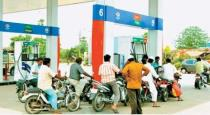 Petrol diesel price increased todaY