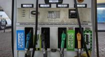 Petrol diesel price increased