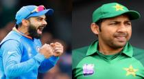 World cup 2019 - india vs pakistan - today match