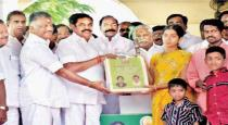 tamilnadu govt annunced pongal gift