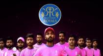 rajasthan royals famous player went out