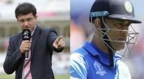 Ganguly talks about dhoni