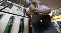 again petrol diesel price decreased