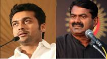 seeman-support-to-surya-for-neet-issue