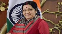 sushma-sivaraj-last-tweet-about-kashmir