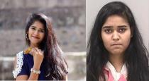 24-years-old-indian-girl-arrested-in-usa
