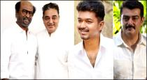 Admk ministers talk about thala ajith