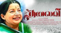 priyamani-act-in-sasikala-character