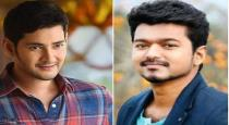 Vijay plant tree after mahesh babu challenge