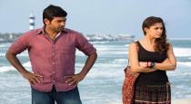 again-joined-nayanthara-and-vijay-sethupathi