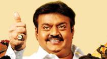 Vijayakanth speech on pongal festival