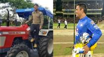 ms Dhoni as a formar