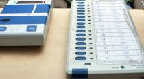 By election started in karnataka