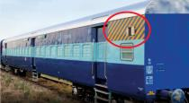Meaning of yellow stripes on a railway coach in tamil