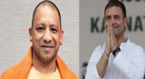 yogi adityanath talk about bjp win